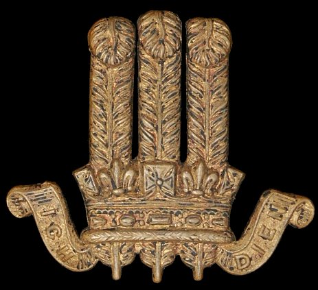 2nd King Edward VII's Own Gurkha Rifles Cap Badge