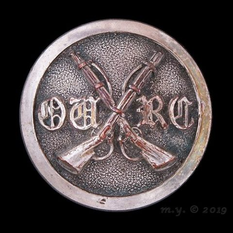 1st Oxford University Volunteer Rifle Corps Uniform Button