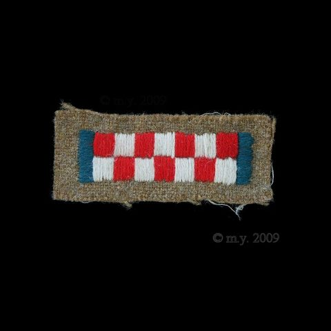Argyll and Sutherland Highlanders & 402nd Light Regiment R.A. Formation Sign