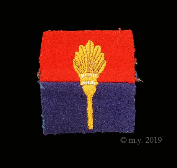 18th Training Brigade Royal Artillery Formation Sign