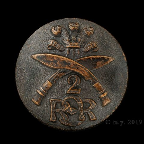 2nd (Prince of Wales's Own) Gurkha Regiment (the Sirmoor Rifles) Uniform Button