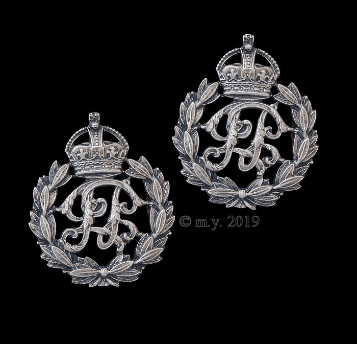 Imperial (Indian) Police Collar Badges