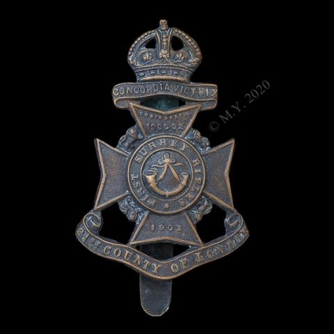 21st County of London Battalion (First Surrey Rifles) Cap Badge