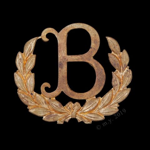 'B' in Wreath. Army Tradesman Arm Badge