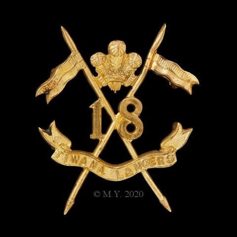 18th (Prince of Wales's Own) Tiwana Lancers Officer's Cap Badge 1906-1910