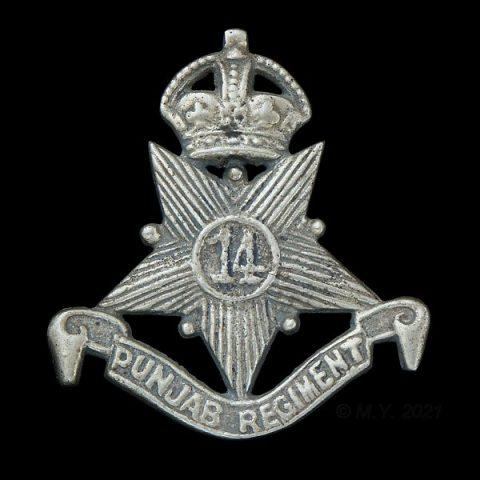 14th Punjab Regiment Cap Badge