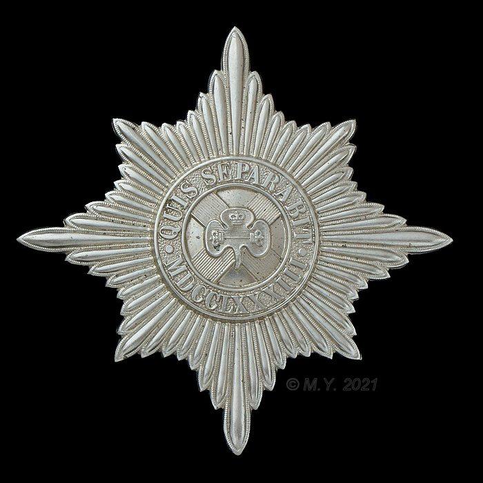 Irish Guards Pipers Cap Badge